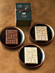 嵐山吉兆のチョコレート・三段重