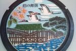 長寿の聖地・鶴の舞橋