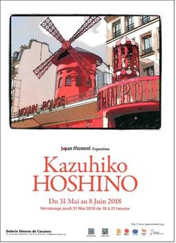 パリ展のポスターが送られてきました。