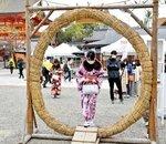 八坂神社茅の輪.jpg