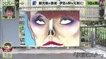 研ナオコ.jpg