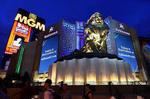 MGMグランド.jpg